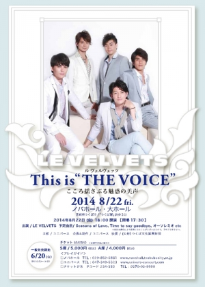 """LE VELVETS This is """"THE VOICE"""""""